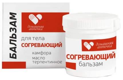 Бальзам для тела Домашняя аптечка Согревающий 30 мл