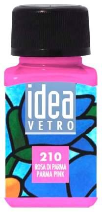 Акриловая краска Maimeri Idea Vetro По стеклу розовый пармский M5314210 60 мл