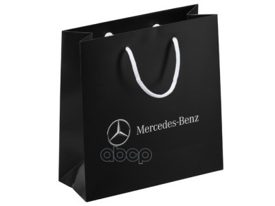 Mercedes-Benz B66953218