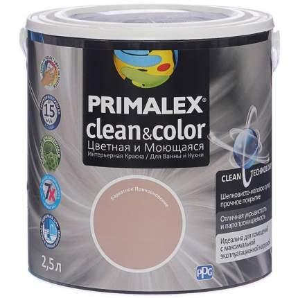 Краска для внутренних работ Primalex Clean&Color 2,5л Барх Прикос, 420211
