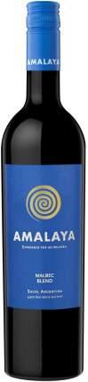 Вино Amalaya  2017