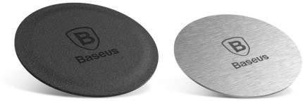 Дополнительные пластины Baseus Magnet iron Suit (ACDR-A0S) для держателя (Silver)