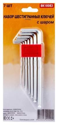 Шестигранный ключBOLK BK18083