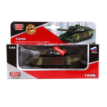 Танк Технопарк Т-90