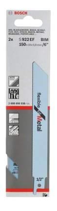 Сабельные пилки Bosch S 922 EF 2 шт