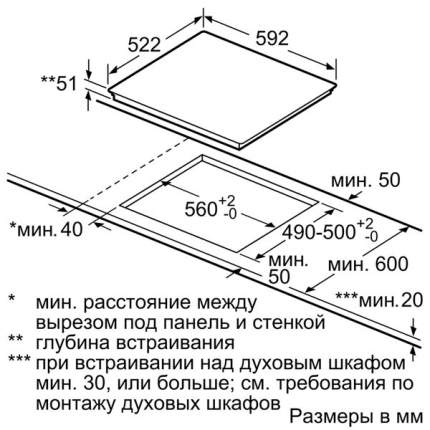 Встраиваемая варочная панель индукционная Bosch PIF651FB1E Black