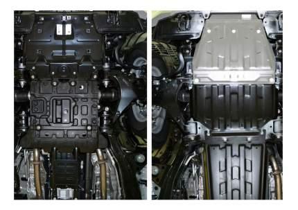 Защита двигателя RIVAL для Toyota; Lexus (333.5713.2)