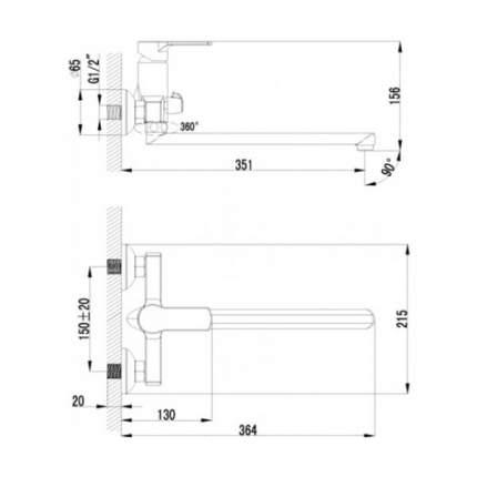 Смеситель универсальный LEMARK Plus Grace LM1551C хром