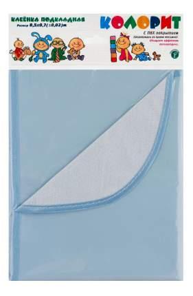 Клеенка Колорит с окантовкой голубая, 0,5 х 0,7 м