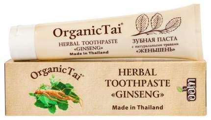 Зубная паста OrganicTai С натуральными травами женьшень 100 г