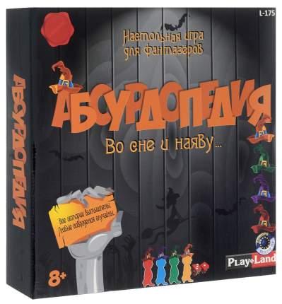 Семейная настольная игра PlayLand Абсурдопедия