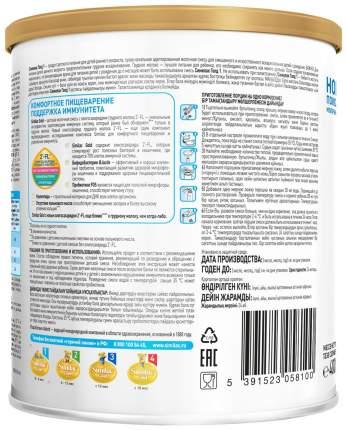 Молочная смесь Similac Gold 1 от 0 до 6 мес. 400 г