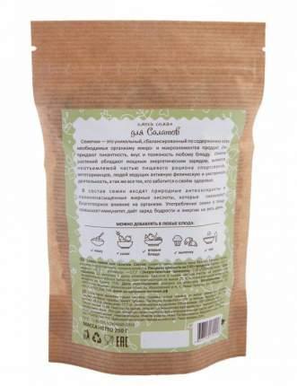 Смесь семян Древо Жизни лен-тыквенные семечки-семена подсолнечника-кунжут-лен 200 г