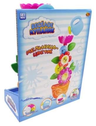 Цветок-мельница для ванной с лейкой ABtoys