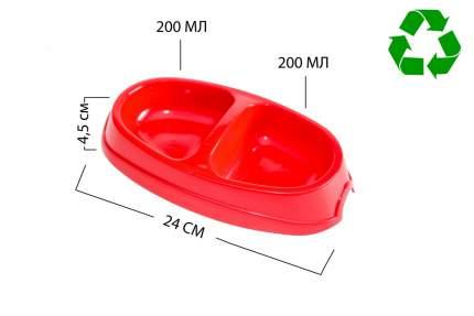 Миска для животных Киспис, двойная, антибактериальный экопластик, красная, 200 мл + 200 мл