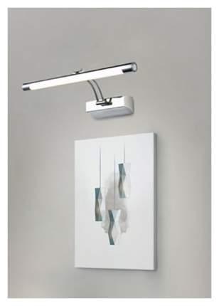 Подсветка для картин светодиодная Maytoni Fino MIR003WL-L16CH Хром