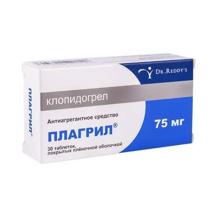 Плагрил таблетки 75 мг 30 шт.