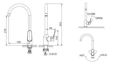 Смеситель для кухонной мойки BRAVAT F7191238CP-RUS