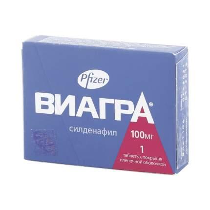 Виагра таблетки 100 мг
