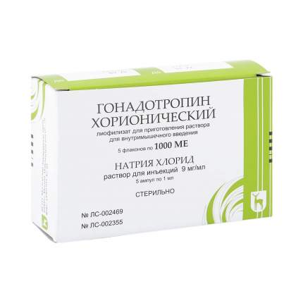 Гонадотропин хорионический лиофилизат 1000 МЕ 5 мл 5 шт.
