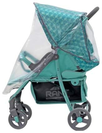 Дождевик на детскую коляску Rant 01Sport