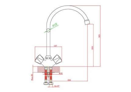 Смеситель для кухонной мойки Agger A1800000