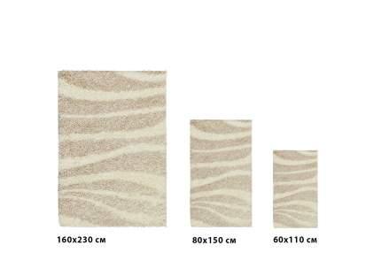 Прикроватный коврик Hoff 41206_48122 60x110 см