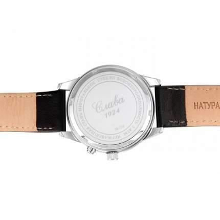 Наручные механические часы Слава Традиция 1241415/300-2428