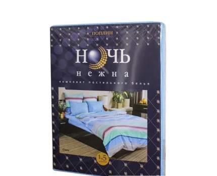 Комплект постельного белья Ночь Нежна Лето полутороспальный