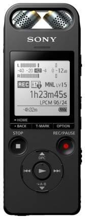 Диктофон цифровой Sony ICD-SX2000BC