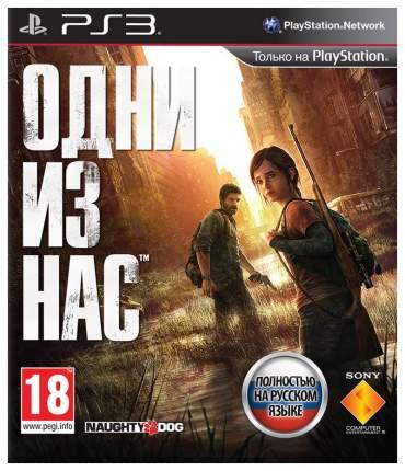 Игра Одни из нас для PlayStation 3