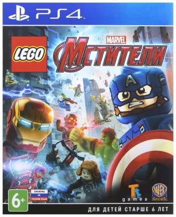 Игра LEGO: Marvel Мстители для PlayStation 4