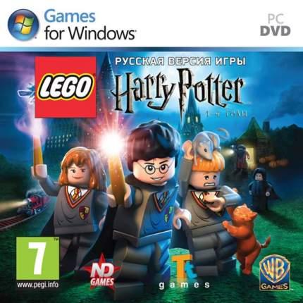 Игра LEGO Гарри Поттер для PC