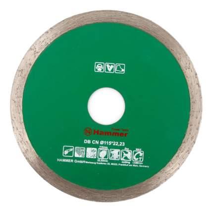 Диск отрезной алмазный универсальный Hammer 30690