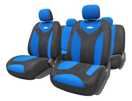 Комплект чехлов на сиденья Autoprofi Matrix MTX-1105 BK/BL (M)