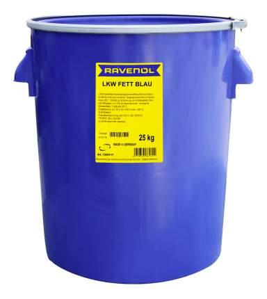 Универсальная смазка RAVENOL LKW Fett Blau (25л) (4014835661721)