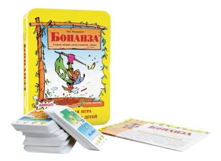 Карточная игра Бонанза Делюкс (Bohnanza Deluxe)