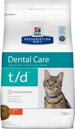Сухой корм для кошек Hill's Prescription Diet Dental Care, для полости рта, 1,5кг