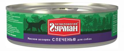 Консервы для собак Четвероногий Гурман Мясное ассорти, печень, 100г