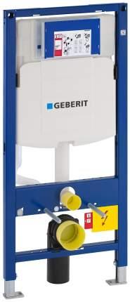Инсталляции для унитаза Geberit 111.300.00.5 синий