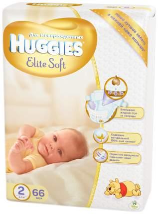 Подгузники Huggies Elite Soft 2 (4-7 кг), 66 шт.