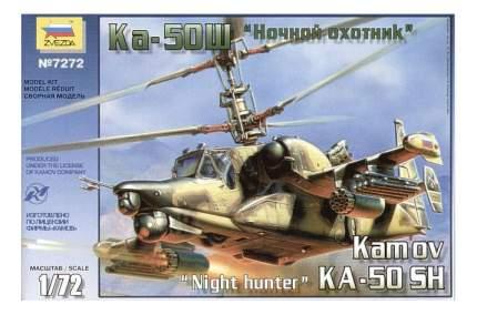 Модель для сборки Zvezda 1:72 Вертолет Ка-50Ш Ночной охотник