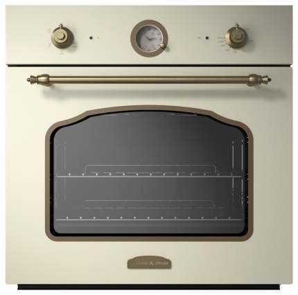 Встраиваемый электрический духовой шкаф Zigmund & Shtain EN 119.622 X Beige