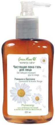 Чистящая пена-гель для лица GREEN MAMA Ромашка и брусника, 300мл
