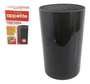 Подставка для ножей пластиковая Appetite 11х18 см, черная