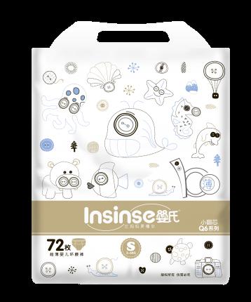 Подгузники для новорожденных INSINSE Q6 (3-6кг) 72 шт. супертонкие S (4)