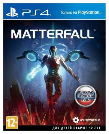Игра для PlayStation 4 Matterfall