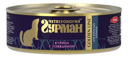 Корм для хорьков Четвероногий Гурман Golden Line курица с говядиной, 100г
