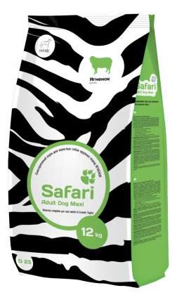 Сухой корм для собак Safari Adult Dog Maxi, для крупных пород, ягненок, 12кг