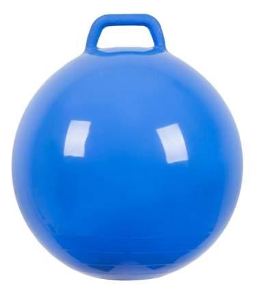 Гимнастический мяч Альпина Пласт Прыгун с ручкой синий 50 см